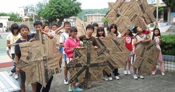 taiwan blog story