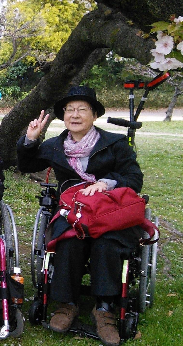 Mariko Koyama 1