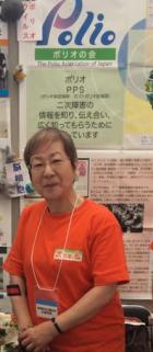 Mariko Koyama
