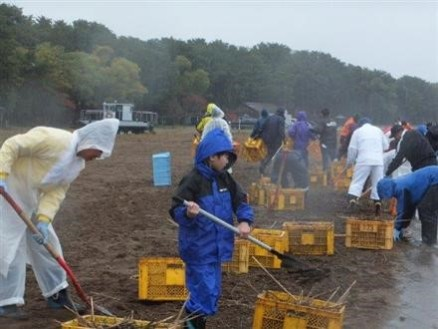 Fukushima Chuo