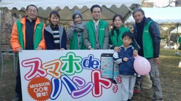 Otsu Chuo RC 1