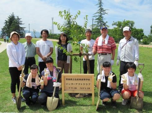 Hirosaki East