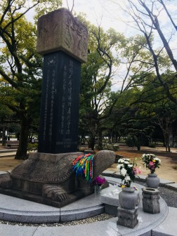 Lorena Hiroshima 5