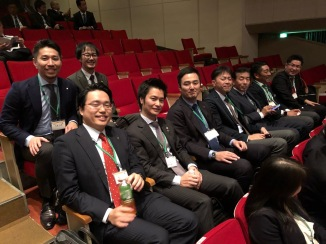 Aichi Sanshu District Conference