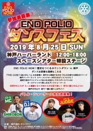 2018CC-PolioDanceFesol_A