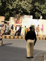 Pakistan NID photo_5