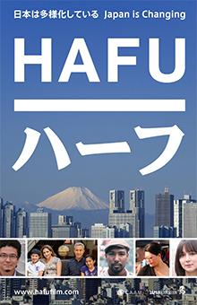 rv2020-hafu_intposter_a4