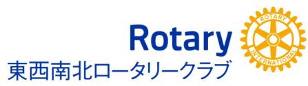 This image has an empty alt attribute; its file name is rotary-club-logo-1.png